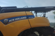 New-Holland CR7.90 ТОП ЦЕНА ! ! !